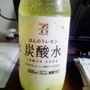 栄養ドリンクのレモンジュース
