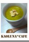 牛乳不使用!簡単かぼちゃの豆乳冷製スープ