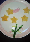 離乳食★星に願いを゚+。*゚。