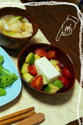 トマトと豆腐とアボカドのサラダ