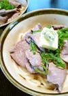 牛わさバター醤油うどん☆食べ方2WAY