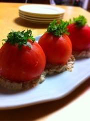 まるごとトマトのツナサラダの写真
