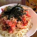 【簡単】ツナとトマトのサラダひやむぎ