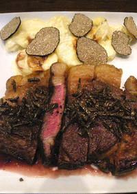 黒トリュフのステーキとポテトグラタン