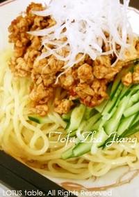 ☆お豆腐ジャージャー麺☆