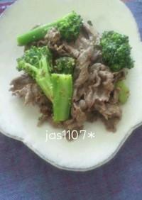 牛肉とブロッコリーの粒マスタード炒め
