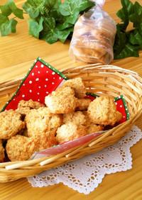 サックサク♡ココナッツロングのクッキー