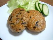ひじき豆腐ハンバーグの写真