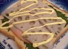 蓮根トースト