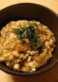豆腐と野菜の葛あん煮☆マクロビ