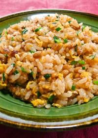 ✿夏のピリ辛納豆チャーハン✿