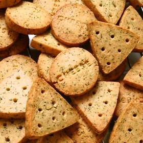 サクうま! バジルとチーズの塩クッキー