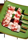 豚バラと野菜の串揚げ、焼き