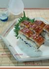 ➏ うなぎの押し寿司 ➏