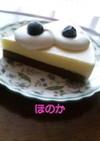 マンゴームースのケーキ