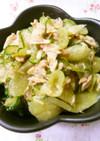 はす芋(りゅきゅう/ズイキ)の酢の物