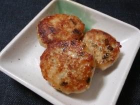 鶏挽き肉の味噌つくね焼き