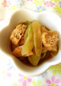 はす芋(りゅうきゅう)と油揚げの煮物✿