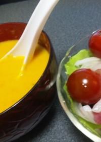 簡単☆我が家のかぼちゃスープ