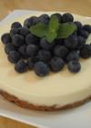 簡単ブルーベリーのレアチーズケーキ