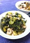 野沢菜の炒め物♪ちょっとゆず胡椒風味♪