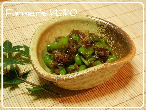 【農家のレシピ】伏見唐辛子の佃煮