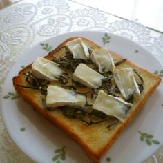 カマンベール&塩こんぶの和風トースト