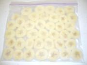 離乳食に便利!冷凍バナナ輪切り☆簡単保存の写真