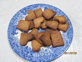 豆乳全粒粉クッキー