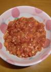 トマト煮込み~離乳食期に~