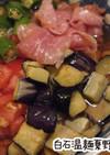 白石温麺夏野菜をのせて