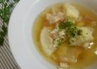 大根とベーコンのチーズ風味スープ