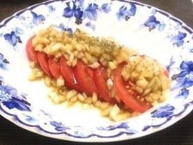 トマトの玉葱ドレッシングがけ