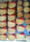 キティちゃんクッキー(^^)