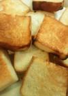魚焼グリルでトースト!火の方が美味しい!