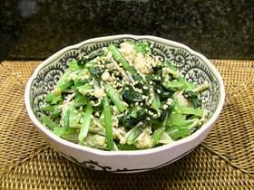 簡単♪ダシダで♪小松菜とエノキの胡麻和え