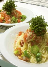 夏野菜とサーモンの冷製カッペリーニ*