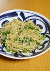 中華風★水菜と糸こんの生姜酒蒸し
