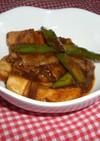 厚揚げと豚肉のピリ辛炒め煮