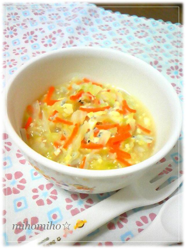 離乳食✿キャベツと豆腐のとろとろ煮