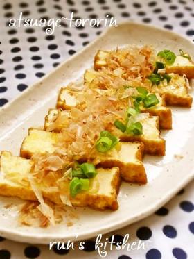 トースターで♪厚揚げのとろりチーズ醤油焼
