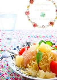 *真鯛とグレープフルーツの夏パスタ*