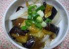 茄子と玉ねぎのピリ辛炒め煮
