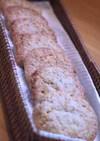 シナモン香るメープルグラハムクッキー