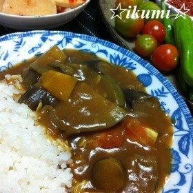 茄子とズッキーニとトマトの夏野菜カレー