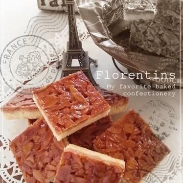 私の一番好きな焼き菓子☆フロランタン♪