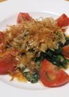 モロヘイヤの簡単サラダ