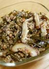 椎茸と昆布の佃煮✿