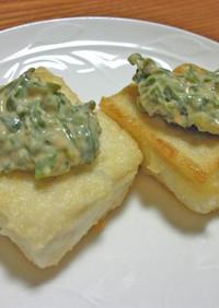 豆腐のステーキ 味噌粕マヨ+ネギのタレで