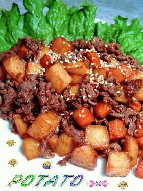 牛肉&ポテトの甘辛炒め